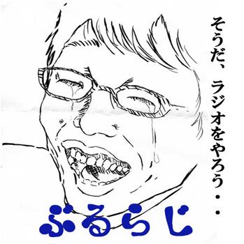 アイコン 加工済み.jpg